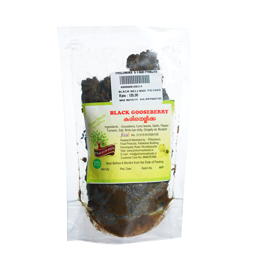 Black Goosbery pickle 150gm