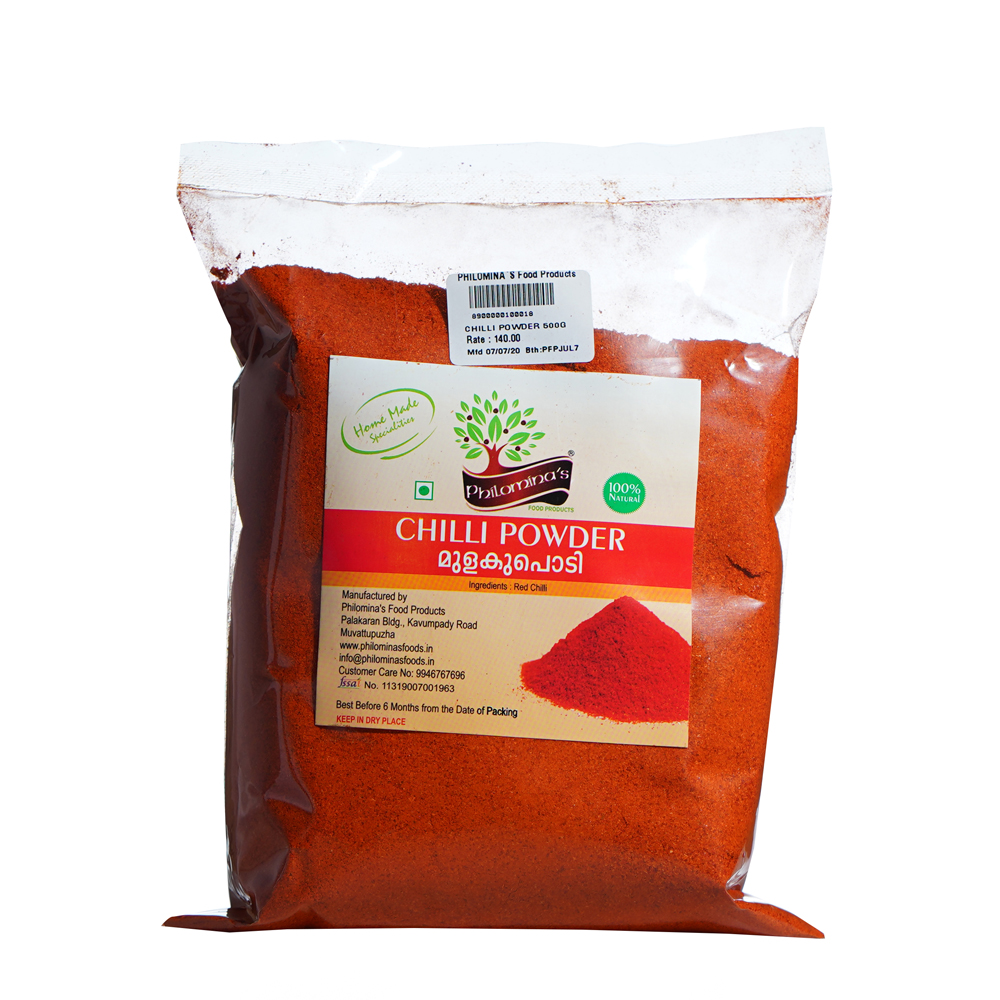 Chilli Powder - 250gm
