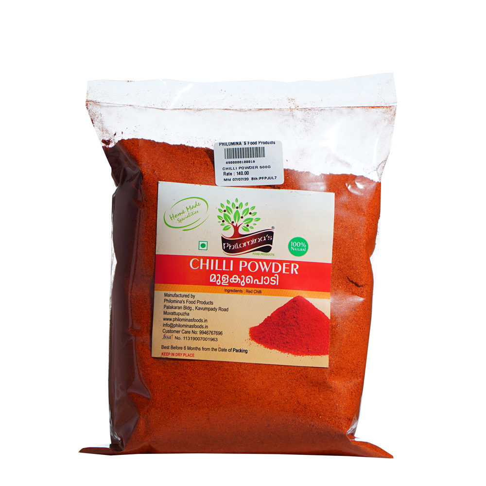 Chilli Powder - 500gm