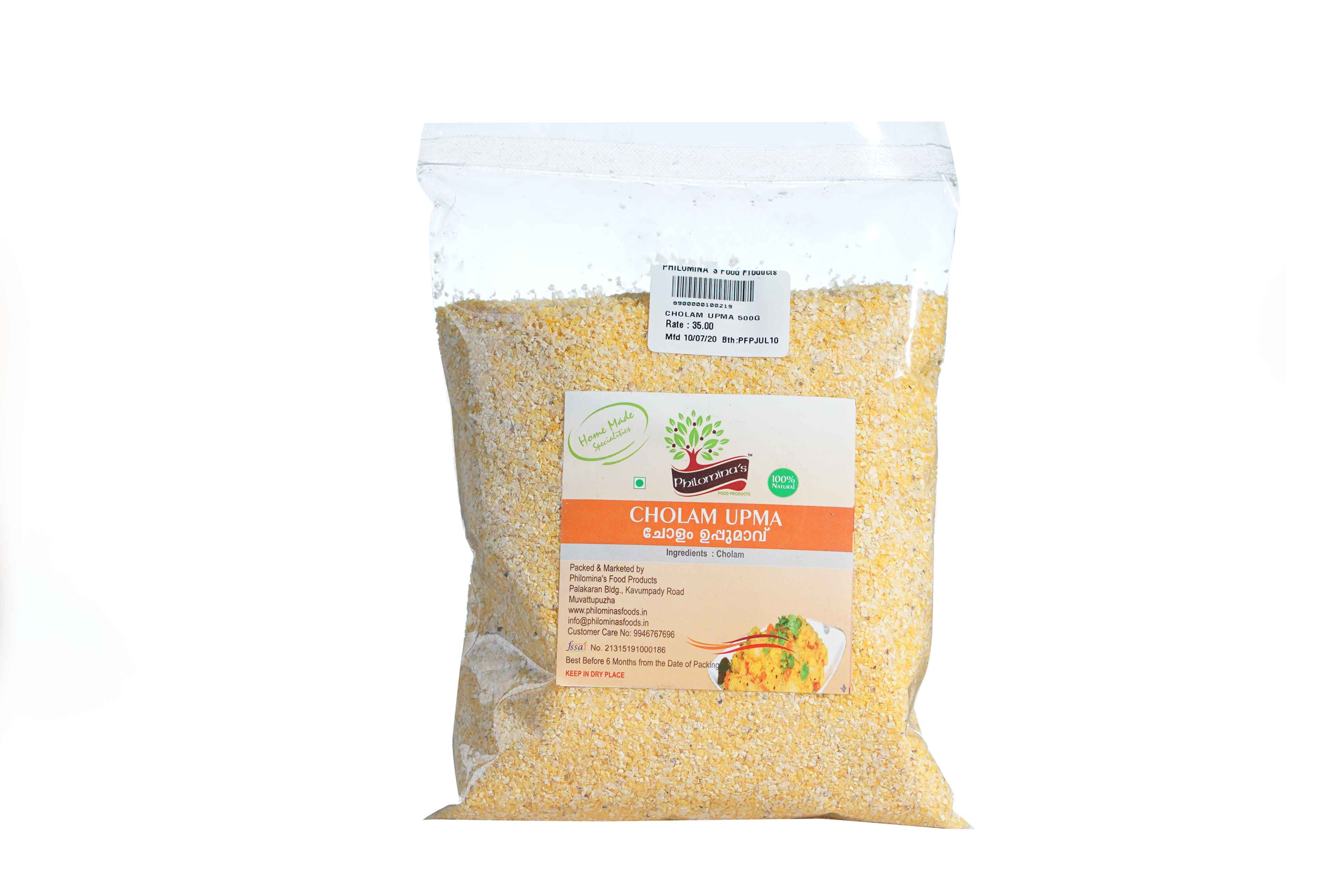 Cholam Upma - 500gm