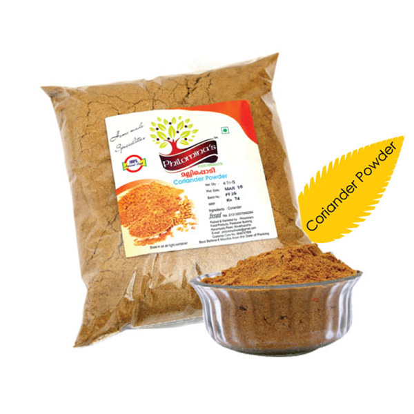 Coriander Powder - 500gm