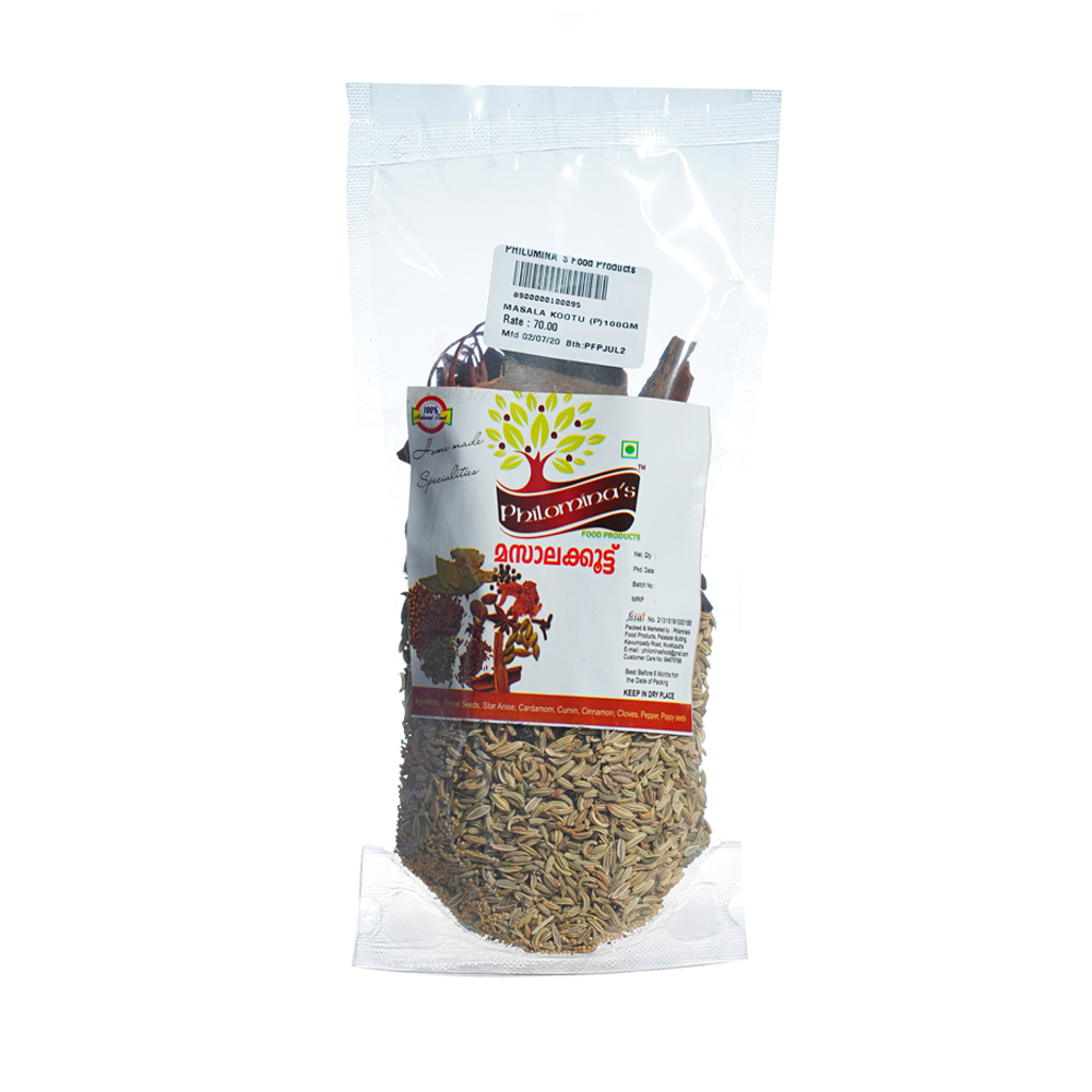 Masalakootu Pouch - 100gm
