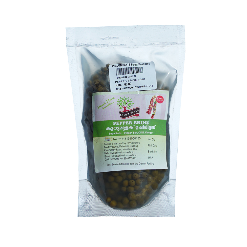Pepper Brine - 200gm