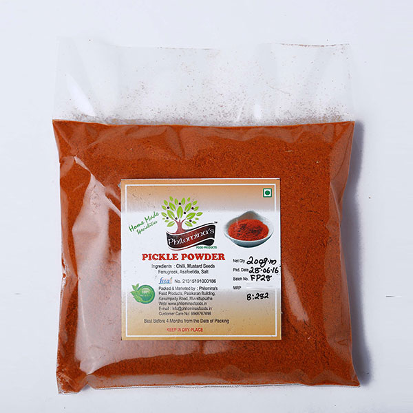 Pickle Powder - 200gm