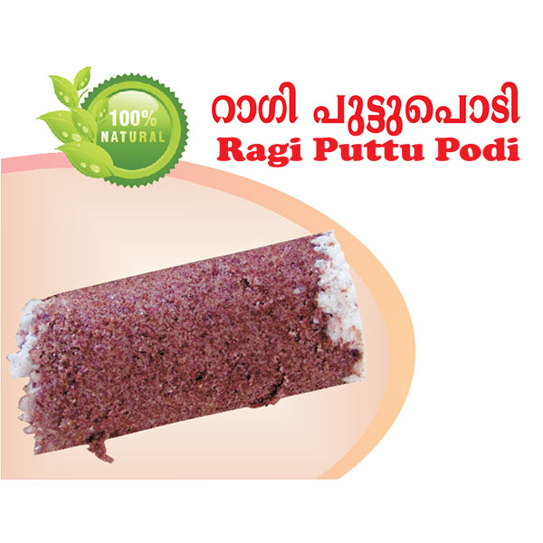 Ragi Puttupodi - 500gm
