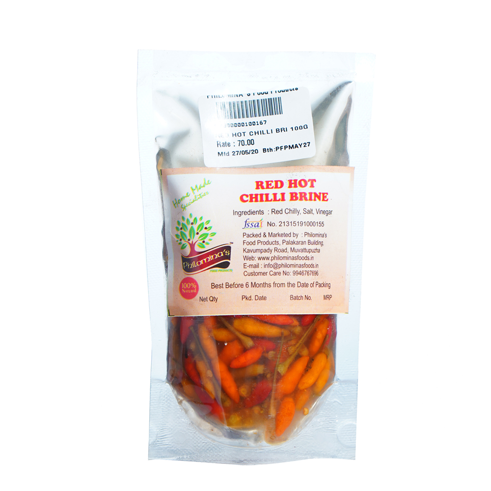 Red Hot Chilli Brine - 100gm
