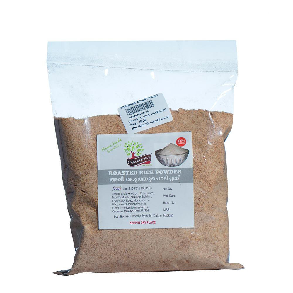 Roasted Rice Powder - 500gm