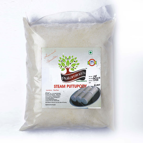 Steam puttu - 1Kg